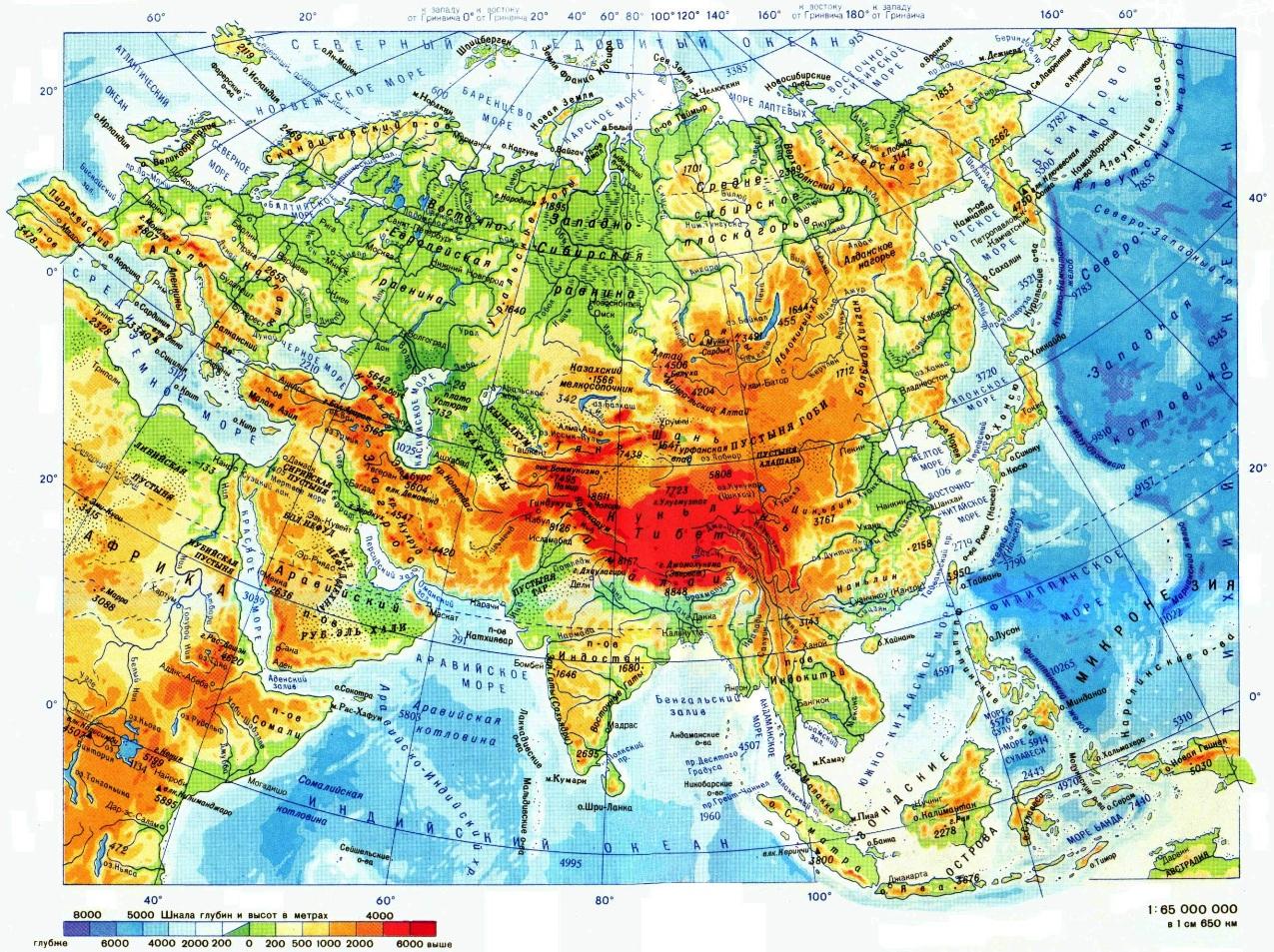 Географическая Карта Восточного Полушария Земли